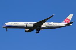 こだしさんが、成田国際空港で撮影したチャイナエアライン A350-941の航空フォト(飛行機 写真・画像)