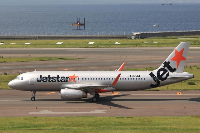 2021年09月25日に撮影されたジェットスター ジャパン (Jetstar)の航空機写真