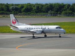 神宮寺ももさんが、函館空港で撮影した北海道エアシステム 340B/Plusの航空フォト(飛行機 写真・画像)