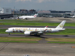 中須 無敵級*トプナン王さんが、羽田空港で撮影した日本航空 A350-941の航空フォト(飛行機 写真・画像)