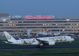 tuckerさんが、羽田空港で撮影した日本航空 A350-941の航空フォト(飛行機 写真・画像)