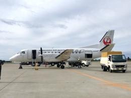 Smyth Newmanさんが、函館空港で撮影した北海道エアシステム 340B/Plusの航空フォト(飛行機 写真・画像)