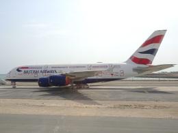 cornicheさんが、ドーハ・ハマド国際空港で撮影したブリティッシュ・エアウェイズ A380-841の航空フォト(飛行機 写真・画像)
