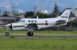 ☆ゆっきー☆さんが、名古屋飛行場で撮影した海上自衛隊 LC-90 King Air (C90)の航空フォト(飛行機 写真・画像)