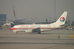 磐城さんが、北京首都国際空港で撮影した中国東方航空 737-79Pの航空フォト(飛行機 写真・画像)