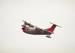 元青森人さんが、三沢飛行場で撮影した海上自衛隊 US-1Aの航空フォト(飛行機 写真・画像)
