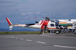 apphgさんが、静岡空港で撮影した朝日航洋 AS350B3 Ecureuilの航空フォト(飛行機 写真・画像)