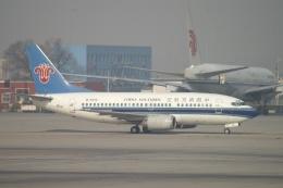 磐城さんが、北京首都国際空港で撮影した中国南方航空 737-5Y0の航空フォト(飛行機 写真・画像)