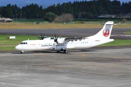 NH642さんが、鹿児島空港で撮影した日本エアコミューター ATR 72-600の航空フォト(飛行機 写真・画像)