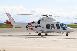 ゴンタさんが、函館空港で撮影した日本法人所有 AW109SP GrandNewの航空フォト(飛行機 写真・画像)