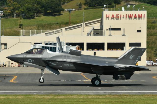 2021年10月06日に撮影されたアメリカ海兵隊の航空機写真
