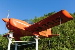 京葉航空 イメージ