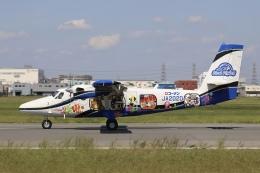 Hii82さんが、八尾空港で撮影した第一航空 DHC-6-400 Twin Otterの航空フォト(飛行機 写真・画像)