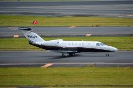 amarumeさんが、成田国際空港で撮影したユタ銀行 525C Citation CJ4の航空フォト(飛行機 写真・画像)