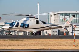 Tatsuya.Kさんが、東京ヘリポートで撮影したノエビア AW109SP GrandNewの航空フォト(飛行機 写真・画像)