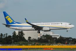 Chofu Spotter Ariaさんが、成田国際空港で撮影した中国郵政航空 737-86N(BCF)の航空フォト(飛行機 写真・画像)
