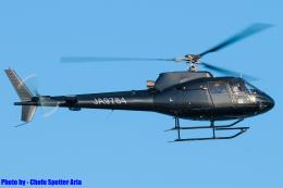 Chofu Spotter Ariaさんが、東京ヘリポートで撮影した日本個人所有 AS350B Ecureuilの航空フォト(飛行機 写真・画像)