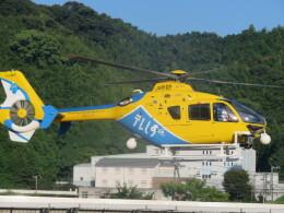 チダ.ニックさんが、静岡ヘリポートで撮影した中日本航空 EC135P2+の航空フォト(飛行機 写真・画像)