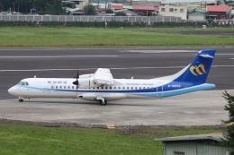 磐城さんが、台北松山空港で撮影したマンダリン航空 ATR 72-600の航空フォト(飛行機 写真・画像)