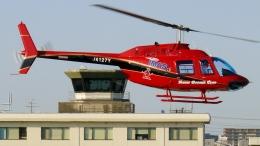 航空見聞録さんが、八尾空港で撮影した日本法人所有 206B JetRanger IIIの航空フォト(飛行機 写真・画像)