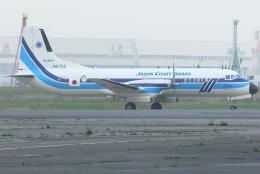 jun☆さんが、羽田空港で撮影した海上保安庁 YS-11A-207の航空フォト(飛行機 写真・画像)