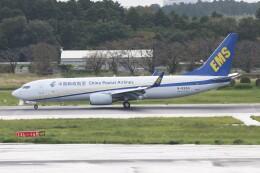 青春の1ページさんが、成田国際空港で撮影した中国郵政航空 737-86N(BCF)の航空フォト(飛行機 写真・画像)