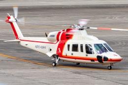 T spotterさんが、名古屋飛行場で撮影した朝日航洋 S-76Dの航空フォト(飛行機 写真・画像)