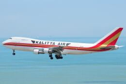 doncyanさんが、香港国際空港で撮影したカリッタ エア 747-2B4BM(SF)の航空フォト(飛行機 写真・画像)