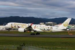PW4090さんが、伊丹空港で撮影した日本航空 A350-941の航空フォト(飛行機 写真・画像)