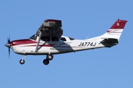 Echo-Kiloさんが、札幌飛行場で撮影した日本航空学園 T206H Turbo Stationairの航空フォト(飛行機 写真・画像)