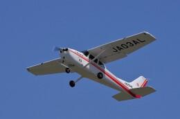 mild lifeさんが、八尾空港で撮影した朝日航空 172S Skyhawk SP IIの航空フォト(飛行機 写真・画像)