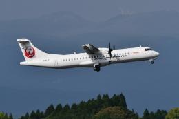 Deepさんが、鹿児島空港で撮影した日本エアコミューター ATR 72-600の航空フォト(飛行機 写真・画像)
