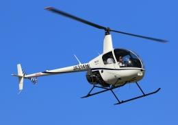 LOTUSさんが、八尾空港で撮影した学校法人ヒラタ学園 航空事業本部 R22 Beta IIの航空フォト(飛行機 写真・画像)
