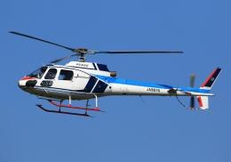 LOTUSさんが、八尾空港で撮影した中日本航空 AS350B Ecureuilの航空フォト(飛行機 写真・画像)