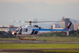 Wasawasa-isaoさんが、名古屋飛行場で撮影した中日本航空 AS350B Ecureuilの航空フォト(飛行機 写真・画像)