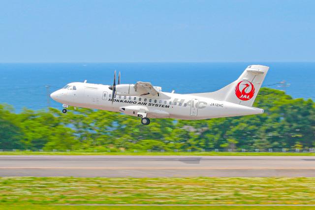 KAMIYA JASDFさんが、函館空港で撮影した北海道エアシステム ATR 42-600の航空フォト(飛行機 写真・画像)
