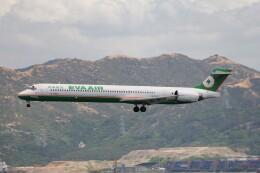 フッ軽の極美さんが、香港国際空港で撮影したエバー航空 MD-90-30の航空フォト(飛行機 写真・画像)
