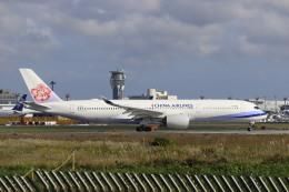 Love NRTさんが、成田国際空港で撮影したチャイナエアライン A350-941の航空フォト(飛行機 写真・画像)