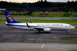 SFJ_capさんが、成田国際空港で撮影した中国郵政航空 737-81Q(BCF)の航空フォト(飛行機 写真・画像)