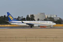 ポン太さんが、成田国際空港で撮影した中国郵政航空 737-81Q(BCF)の航空フォト(飛行機 写真・画像)