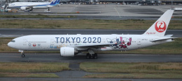ゆー酸さんが、羽田空港で撮影した日本航空 777-246の航空フォト(飛行機 写真・画像)