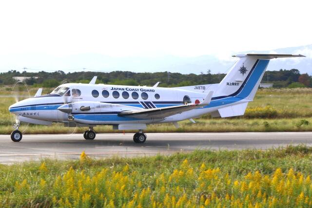 CYGNUS_20-1101さんが、米子空港で撮影した海上保安庁 King Air 350C (B300C)の航空フォト(飛行機 写真・画像)