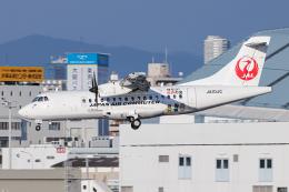 A.Tさんが、伊丹空港で撮影した日本エアコミューター ATR 42-600の航空フォト(飛行機 写真・画像)