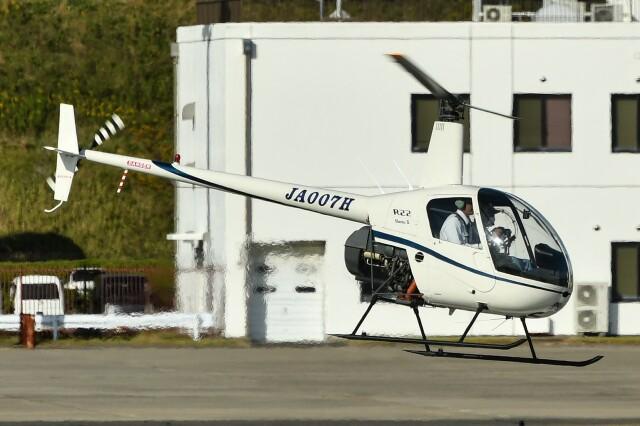 石見空港 - Iwami Airport [IWJ/RJOW]で撮影された石見空港 - Iwami Airport [IWJ/RJOW]の航空機写真(フォト・画像)