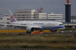 NRT loverさんが、成田国際空港で撮影したチャイナエアライン A350-941の航空フォト(飛行機 写真・画像)