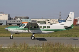 Hii82さんが、八尾空港で撮影した共立航空撮影 208 Caravan Iの航空フォト(飛行機 写真・画像)