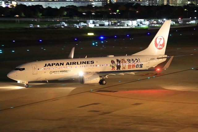 板付蒲鉾さんが、福岡空港で撮影した日本航空 737-846の航空フォト(飛行機 写真・画像)
