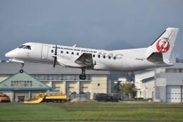 とびたさんが、札幌飛行場で撮影した北海道エアシステム 340B/Plusの航空フォト(飛行機 写真・画像)