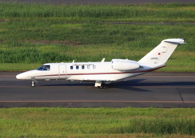 タミーさんが、羽田空港で撮影した国土交通省 航空局 525C Citation CJ4の航空フォト(飛行機 写真・画像)