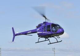 パンサーRP21さんが、群馬ヘリポートで撮影したヘリサービス 505 Jet Ranger Xの航空フォト(飛行機 写真・画像)